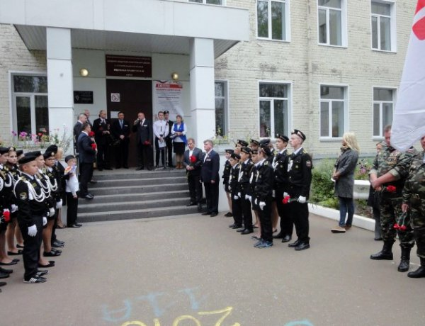 Кировское региональное отделение «Боевого братства» отметило 10-летний юбилей