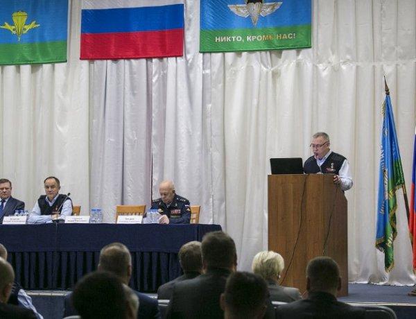 Ветераны Воздушно-десантных войск определили приоритеты