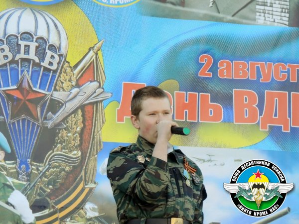 ДЕНЬ ВДВ в г.Усинск (Часть 3)