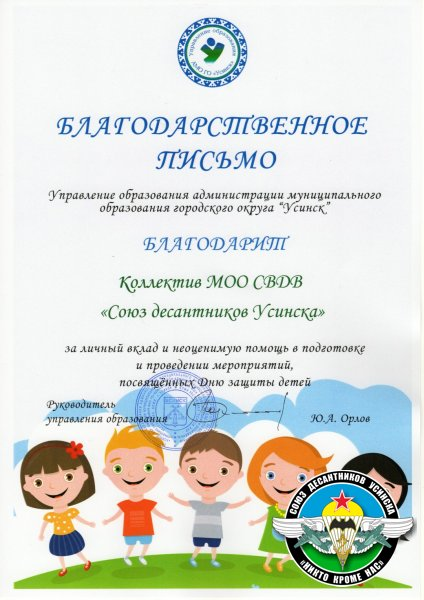 ПАПАФЕСТ-2019