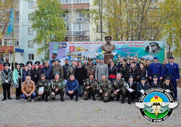 Усинские десантники стали победителями грантового конкурса ЛУКОЙЛа